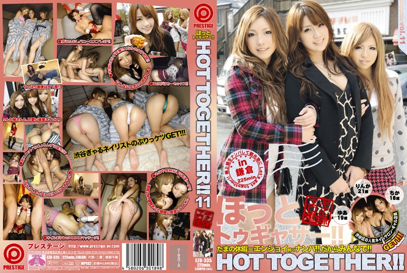 HOT TOGETHER!! 11