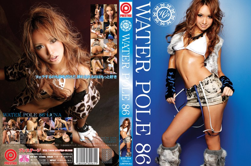 WATER POLE 86