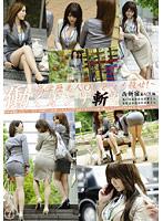 「働くオンナ斬り 7 西新宿美人OL編」のパッケージ画像