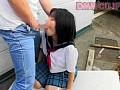 ●恥凌辱 少女未満の性態反応 酒井里美 17