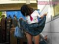 ●恥凌辱 少女未満の性態反応 酒井里美 9