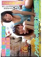 ゲスの極み女子寮レズ4組目【ges-023】