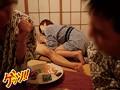 [GETS-005] 職場では真面目なOLが社員旅行でベロ酔い!乱れた浴衣からノーブラ巨乳がポロリ◆社会人なのに童貞の俺らの性欲は大爆発!!童貞チ○ポで生ハメ中出しヤリまくりみんなのオナホとして使用しましたw