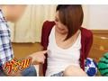 [GETS-022] ソーシャルゲームのレアキャラが出現する場所で待ち伏せナンパ!! アプリゲームに夢中な貧乳女子が、無防備ノーブラ姿なので声をかけると敏感な乳首がビンビンに勃っていて…◆