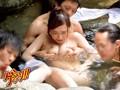 [GETS-061] 温泉好きの人妻が秘湯と間違えて乱交OKの混浴温泉に入ってきてしまい、待ち伏せ中の痴漢ワニに触られまくっているうちに…