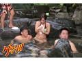 [GETS-068] 温泉好き人妻がスパリゾートと間違えて乱交OKの混浴温泉に入ってきてしまい待ち伏せ中のワニたちに『痴漢待ち』と勘違いされ…