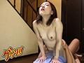 [GETS-079] 自宅玄関で全裸ワンピース!宅配男子に胸チラ&マンチラ見せつけたらどうなる!?