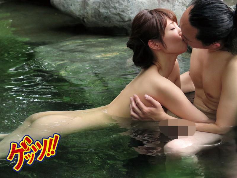 貸切り風呂盗撮 年下ヤリチン男子におねだりする不倫妻 の画像15