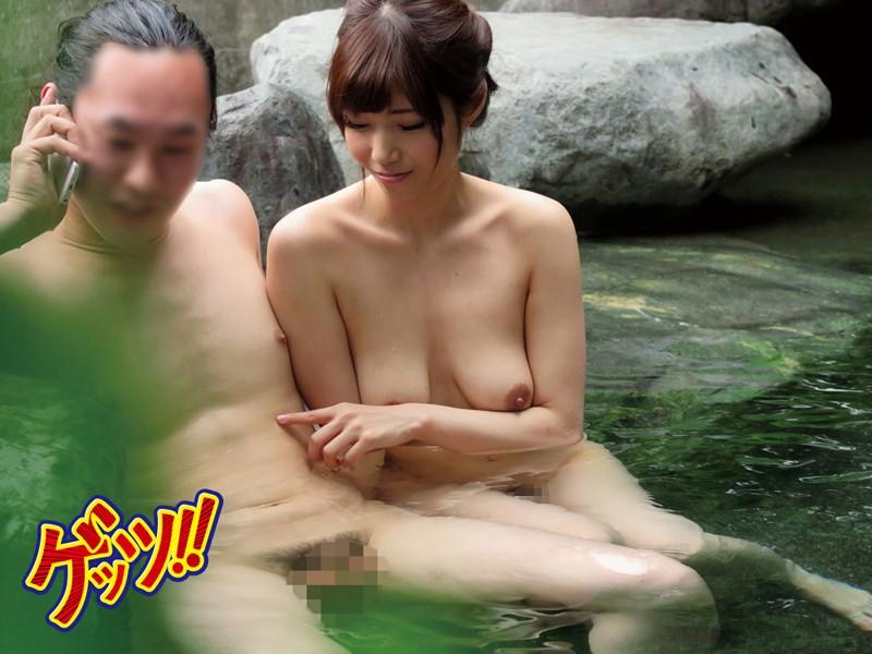 貸切り風呂盗撮 年下ヤリチン男子におねだりする不倫妻 の画像1