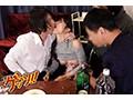 (118giro00024)[GIRO-024] 居酒屋チェーン店でパートしている妻が年下ヤリチン男達に泥酔させられ4P寝取られたヤリ捨て飲み会の一部始終がこちらです(泣) ダウンロード 17