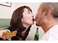 (118giro00024)[GIRO-024] 居酒屋チェーン店でパートしている妻が年下ヤリチン男達に泥酔させられ4P寝取られたヤリ捨て飲み会の一部始終がこちらです(泣) ダウンロード 6