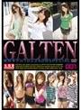 GALTEN 001
