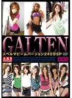 GALTEN 002 ダウンロード