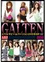 GALTEN 002