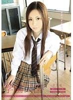 学園天国 〜第五章〜