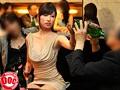 「カネが無い客には興味がない」お客を見下す高飛車キャバ嬢に媚薬を飲ませて強制発情激イキSEX 1