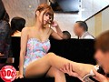 「カネが無い客には興味がない」お客を見下す高飛車キャバ嬢に媚薬を飲ませて強制発情激イキSEX 2