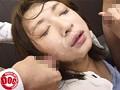 (118har00013)[HAR-013] 仕事では超ドSな美人女上司に女性用バイ●グラを飲ませドMな本性曝したマ●コに痙攣するまで陵辱SEX ダウンロード 9