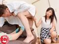 ドSな元カノは彼女の親友!?嫉妬心にかられる元カノと寝てる彼女の前でオラオラ見下し強制SEX&爆速男潮!! 4