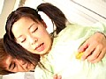 パジャマでおじゃま 01 瀬戸ひなた サンプル画像 No.1