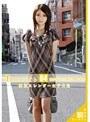 生エロバイト 04