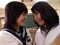 放課後Lesbians 17