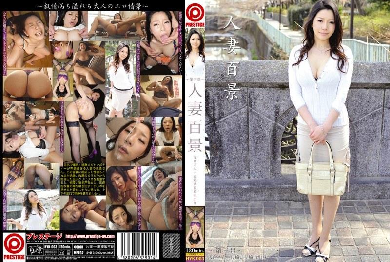トイレにて、淫乱の素人の顔射無料熟女動画像。人妻百景 03