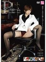 (118iabh00006)[IABH-006] パンチラシンドローム 〜Hな誘惑〜 Vol.1 ダウンロード