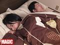 [IML-001] 若妻の初めての浮気 今日、部下の妻を寝取ります。