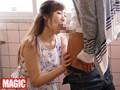 [IML-013] 平成日本夫婦交換ドキュメンタリー お母さんに感謝!! 埼●県東●山市にお住まいの若槻さんご夫婦と柊さんご一家!母の日のドキュメンタリー番組「お母さんに感謝!!」でよろしければ一週間だけ「奥様をチェンジ」してみませんか!!