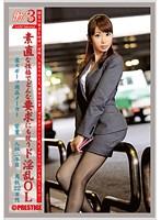 「働くオンナ3 Vol.02 桜木えみ香」のパッケージ画像