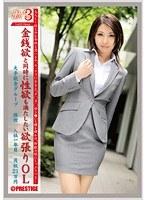 働くオンナ3 Vol.03 花井くみ