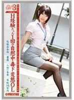 「働くオンナ3 Vol.06」のパッケージ画像