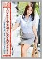 働くオンナ3 Vol 07