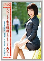 JBS-008 - Woman Working 3 Vol. 08