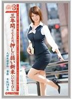 働くオンナ3 Vol.09