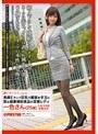 働くオンナ3 Vol 16