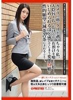働くオンナ3 Vol.17 ダウンロード