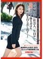 働くオンナ3 Vol. 18