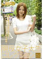 女子キャンナウ 02 ダウンロード