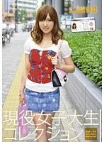 女子キャンナウ 04 ダウンロード