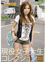 「女子キャンナウ 05」のパッケージ画像