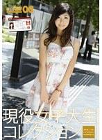 女子キャンナウ 06 ダウンロード