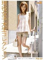 「女子キャンナウ 07」のパッケージ画像
