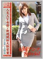 「働くオンナ2 VOL.40」のパッケージ画像