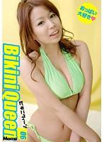 (118kami006)[KAMI-006] Bikini Queen 06 ダウンロード