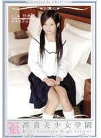 高貴美少女学園 15 ダウンロード