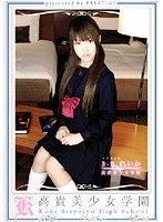 (118kbh025)[KBH-025] 高貴美少女学園 25 ダウンロード