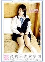 (118kbh026)[KBH-026] 高貴美少女学園 26 ダウンロード