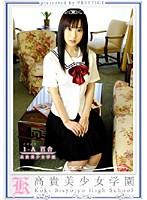 (118kbh029)[KBH-029] 高貴美少女学園 29 ダウンロード